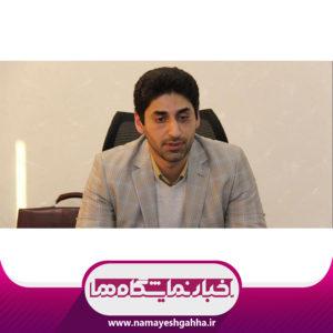 مصاحبه علی مطیع جهانی به مناسبت هشتمین نمایشگاه بینالمللی آسانسور، پلهبرقی و صنایع وابسته | اخبار نمایشگاه