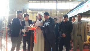 تخفیف نمایشگاه کالای ایرانی دهشت برای بازدیدکنندگان | اخبار نمایشگاه