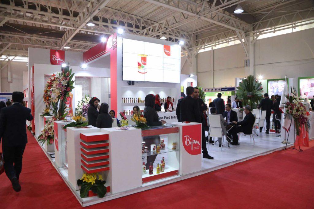 حضور شرکت بیژن در نمایشگاه ایران اگروفود