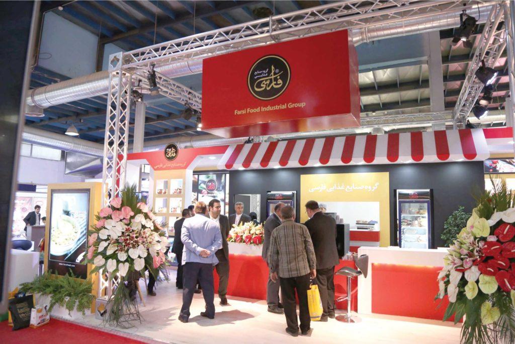 حضور شرکت صنایع غذایی فارسی در نمایشگاه بین المللی ایران اگروفود