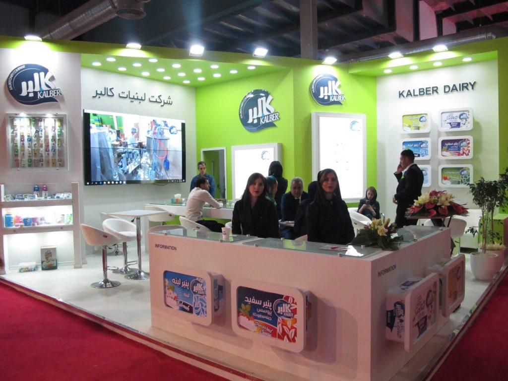 شرکت کالبر در نمایشگاه بین المللی ایران اگروفود