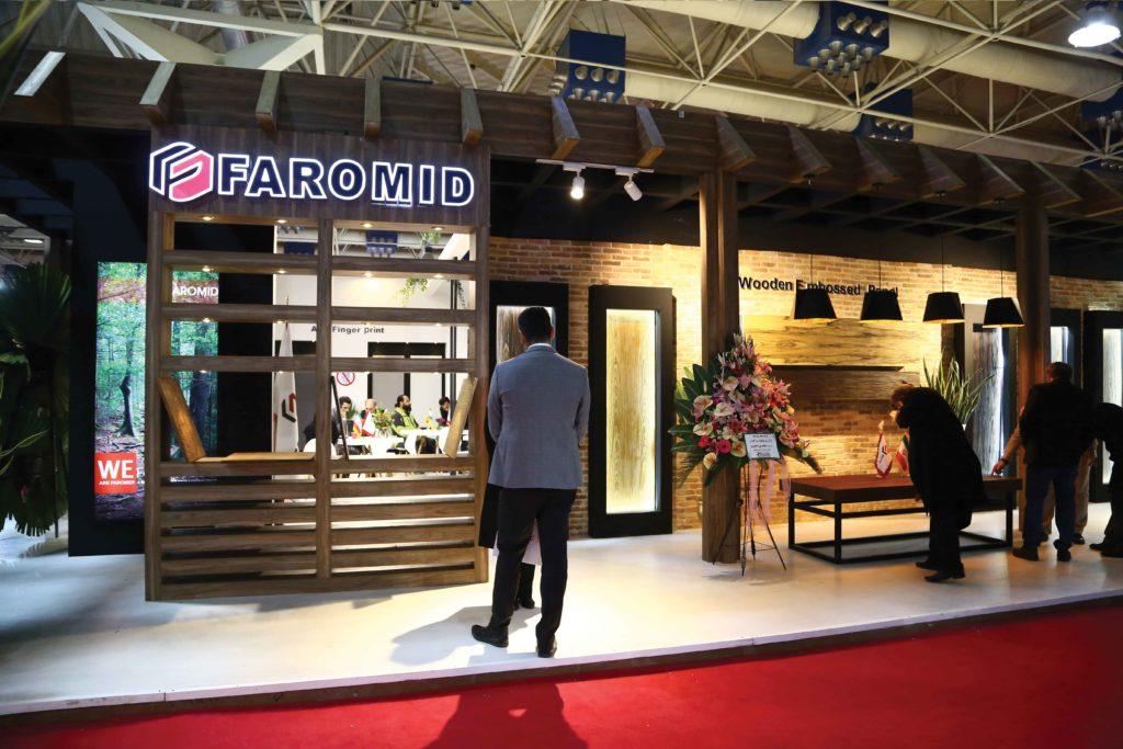 نمایی از غرفه شرکت فرامید تجارت در نمایشگاه بین المللی یراق آلات و چوب