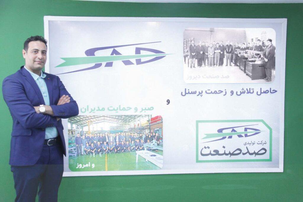صد صنعت در نوزدهمین نمایشگاه بین المللی صنعت ساختمان تهران | آرش دادگر مدیرعامل