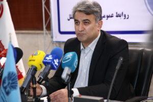 پیام تبریک مدیرعامل شرکت سهامی نمایشگاه های بین المللی ایران به مناسبت روز خبرنگار