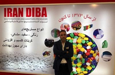 فرهاد بهشتی ایران دیبا