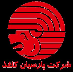 شرکت پارسیان کاغذ