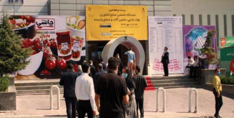 رضایت شرکت های حاضر در نمایشگاه ایران اگروفود