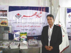 علی سبزی رئیس هیئت مدیره شرکت شادمهر