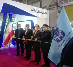 افتتاح نمایشگاه تاسیسات