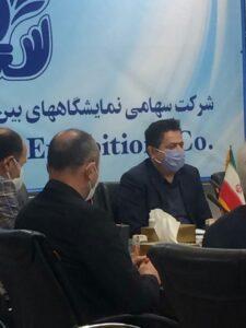نشست مشترک ایران و جمهوری آذربایجان