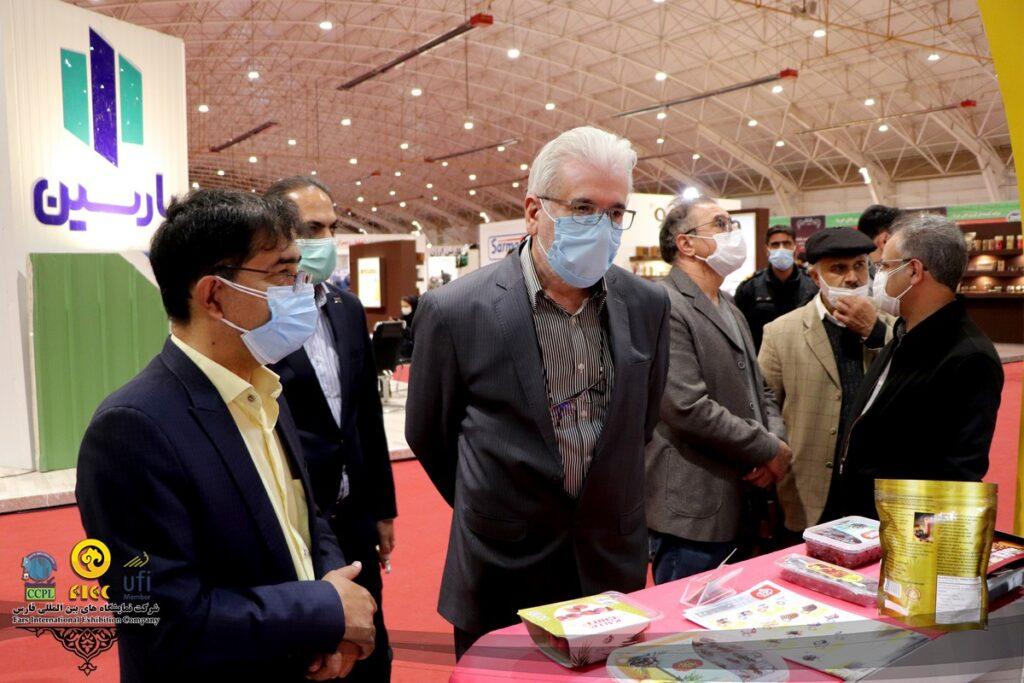 نمایشگاه فارس