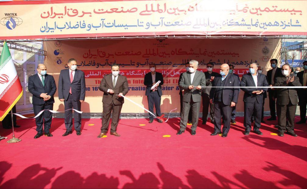 افتتاح نمایشگاه برق و آّب